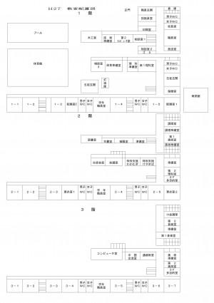 27教室配置図